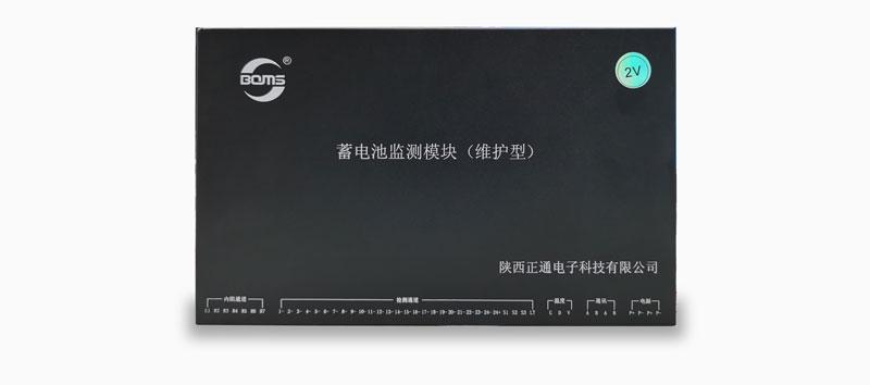 ZHT-LM02M24/LM02M24蓄电池监测模块