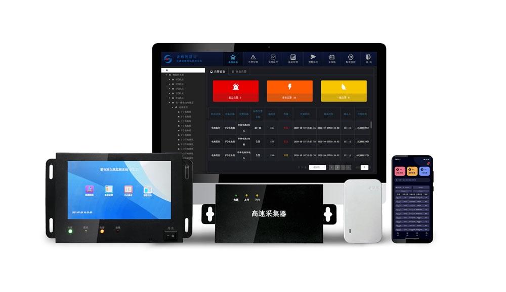 维护型标配方案:BOMS蓄电池在线监测及自动维护系统