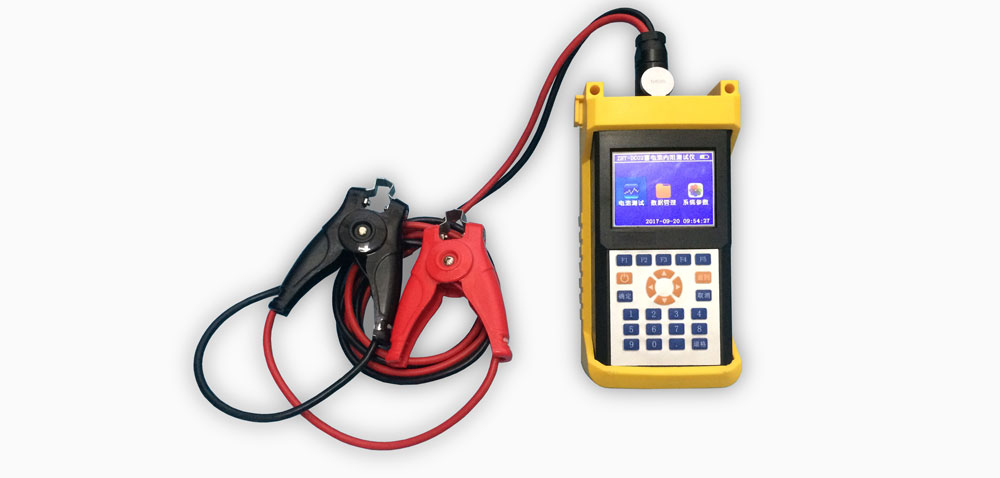 DC06蓄电池内阻测试仪