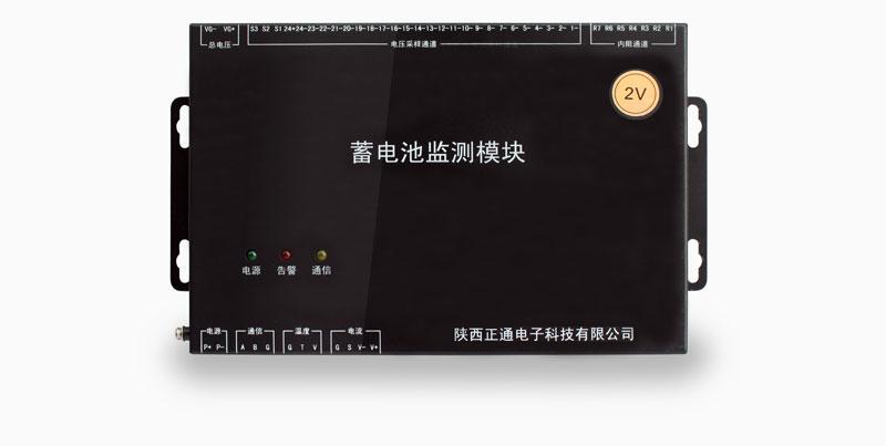 ZHT-CM02M24蓄电池采集模块