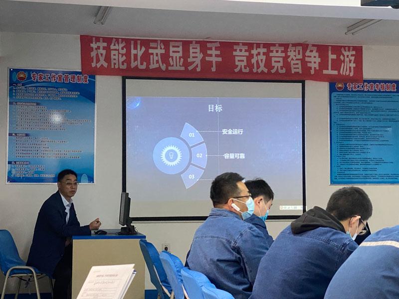 蓄电池监测行业技术交流会-哈尔滨