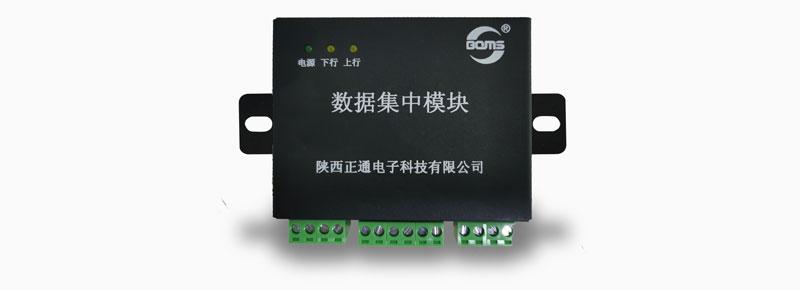 无线数据集中器ZHT-TSJ01