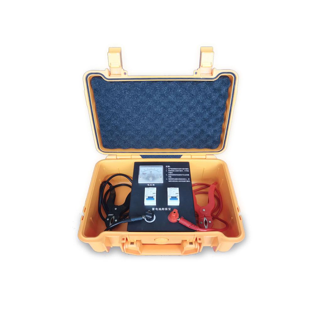 ZHT-KJ03蓄电池跨接宝